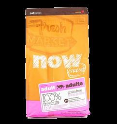 now fresh grain free adult cat recipe