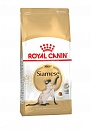 Royal Canin Siamese для сиамских кошек 1-10 лет