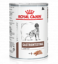 ROYAL CANIN VD GASTRO INTESTINAL LOW FAT ветеринарная диета для собак ограниченным содержанием жиров при нарушениях пищеварения