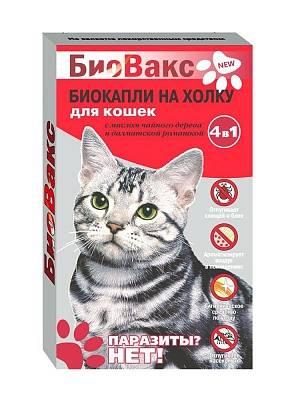 БиоВакс 64908 капли на холку для кошек антипаразитарные 2 пипетки