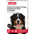 Ошейник для собак крупных пород Beaphar Flea & Tick collar от блох и клещей черный, 85 см